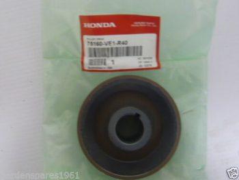 Honda HRB 536/476/475 Blade Clutch Assembly P/N 75160-VE1-R4O